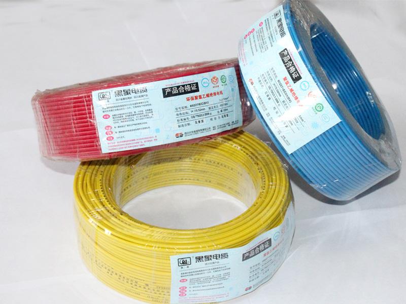 环保聚氯乙烯绝缘电缆电线和软线