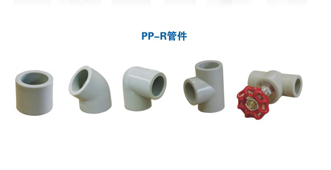 PP-R water supply pipe